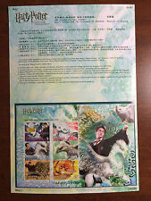 Harry Potter and the Prisoner of Azkaban Cinema Postage Stamps, Sp.462.1 Chinese