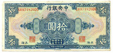 China Republic Central Bank of China 10 Dollars 1928 Shanghai Vf #197d