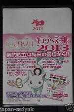 JAPAN Puella Magi Madoka Magica 2013 Kyubey Notebook Diary