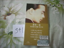 """a941981  Tat Ming 達明一派 Made in Japan 3"""" CD EP 今夜星光燦爛 CD 5-track Limited Edition No.341"""