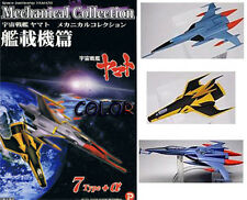 Yamato Space Battleship Mechanical Star Blazers Cosmo Black tiger 3pcs #2+3+5