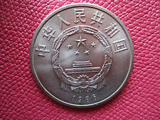 PEOPLE'S REPUBLIC OF CHINA ONE DOLLAR COIN - 1986 COMMEMORATIVE (YEAR OF PEACE)