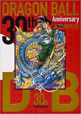 DRAGON BALL AKIRA TORIYAMA ART BOOK 30th ANNIVERSARY SUPER HISTORY BOOK