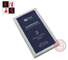 Plastic sleeves for paper money, 50pcs per bag **OPP保护袋 护币袋 纸币袋** Size 7x14cm