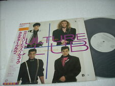a941981 Culture Club Japan LP From Luxury to Heartache