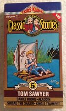"""Mel O Toons Classic Stories """"Tom Sawyer"""" (PV VHS-5 Stories) Extremely RARE"""
