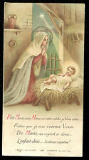 OLD HOLY CARD OF BIRTH OF JESUS WITH ST MARY