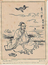 Japanese ? print of Shunochiba writing by the river side by Kano Sosen ??
