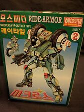 VINTAGE *RARE* K.O. Transformers -Ride Armour- New, 6inch