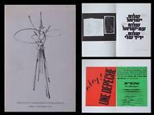 TYPOGRAPHY CATALOGUE - 1967 - ATYPI, ASSOCIATION TYPOGRAPHIQUE INTERNATIONALE