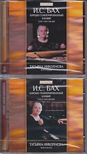 NIKOLAYEVA, TATIANA Bach Well-Tempered Clavier Books 1 & 2 4CD RUS NEW
