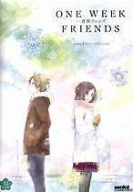 ONE WEEK FRIENDS - DVD - Region 1 - Sealed