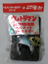 Science Special Search Party Helmet Key LIMITED Chain INSPIRE Ultraman Figure