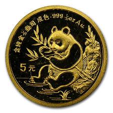 1991 China 1/20 oz Gold Panda Small Date BU (Sealed) - SKU #67218