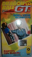 VHS - DE AGOSTINI/ DRAGON BALL GT - VOLUME 15 - EPISODI 2