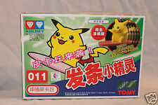NEW IN BOX 011 AULDEY  1998 TOMY POKEMON PIKACHU SURFING WIND UP FIGURE