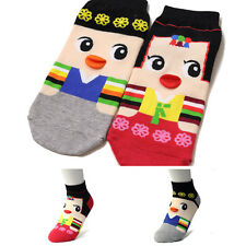 New Unisex Socks 2 Pairs Groom and Bride Character Socks Women Big Kids Girl Boy