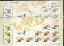 China 2003-4 Lily Stamp 4V Mini S/S Flower Plant 百合花