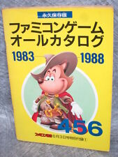FAMICOM GAME ALL CATALOG 1983-1988 Booklet Guide Cheat Book