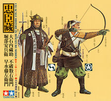 Tamiya 1/35 Samurai Warriors 4 Figure Set Scale History In Minature MODEL 25410
