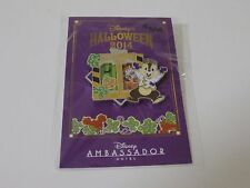 Halloween 2014 Tokyo Disney Ambassador Hotel Chip and Dale Pin Sealed New