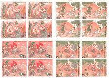 """THAILANDE YVERT N° 1657 à 60 BLOCS DE 4 SEMAINE DE LA LETTRE """" LEGENDES """""""