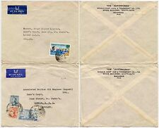 IRAQ AUTOMOTIVE 1956-57 ENVELOPES AIRMAIL to GB...CAR + TRANSPORT CO