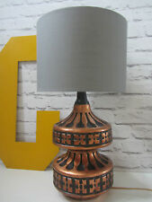 Mid century copper and black table lamp grey shade plaster heavy 50s 60s retro