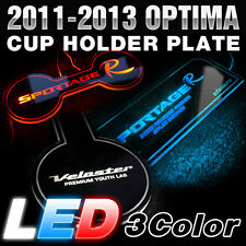 Surface Emission LED Cup Holder Lettering Plate For KIA 2011-2015 Optima / K5