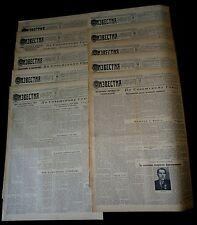 1953 Russian LOT 10 newspapers  IZVESTIA  Socialism Soviet Union USSR STALIN