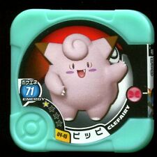 """POKEMON JETON COIN CARRE """"COUNTER"""" - N° U4-45 Clefairy Melofee ピッピ"""