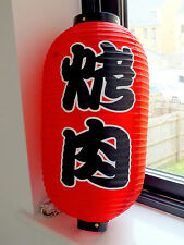 JAPANESE XL 52cm RED LANTERN SUSHI ROASTED MEAT ROSUTO NIKU KOREAN CHINESE A7