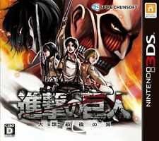 UsedGame Nintendo 3DS Shingeki no Kyojin Attack on titan [Japan Import]