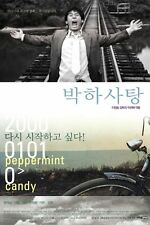 "KOREAN MOVIE""Peppermint Candy""ORIGINAL DVD/ENG SUBTITLE/KOREAN FILM"