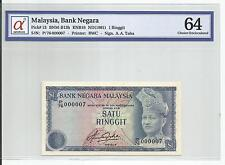 MALAYSIA RM1  4th Series RARE SUPER LOW NUMBER #7  P/76 000007 Graded 64