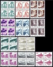 PR CHINA 1981 Scenery fen value definitives 11x Blk4 MNH 1f-80f no 2f, 5f @S1225