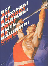 ALL RECORDS MUST BE OURS - SOVIET SPORT IN 22 MINI POSTERS - NEW!
