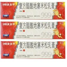 3 Boxes of 999 Pi Yan Ping Itch Relief Ointment Cream (Original Version)