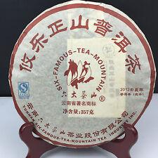 2012yr Yunnan Six/Famuos/Tea/Mountain Seal Grade Puerh Tea Raw/Sheng 357g/Cake