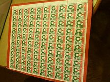 United States Scott 1205, the 4 cent Christmas Wreath sheet of 100