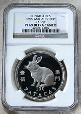 1999 Macau Lunar Year of the Rabbit Silver 100 P Macao NGC PF 69 Ultra Cameo