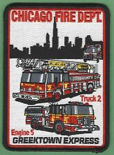 CHICAGO FIRE DEPARTMENT ENGINE 5 TRUCK 2 COMPANY PATCH