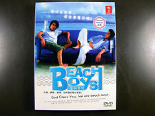 Japanese Drama Beach Boys DVD English Subtitle
