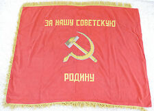 Soviet ORIGINAL WW2 WWII VERY Rare Battalion Flag 31st Sep. Anti Tank Rifles