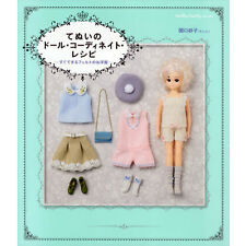 HAND-SEWN DOLL COORDINATE RECIPE - Japanese Doll's Clothes Pattern Book Blythe