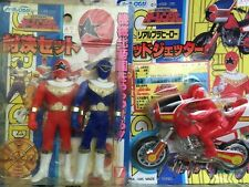 Power rangers Zeo - Super Sentai Red and Blue 12cm action figures set + Red Bike
