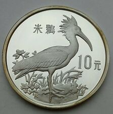 China 10 Yuan 1988. KM#213. .925 Silver Proof Crown coin. Ibis. Bird.Ultra Cameo