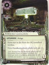 Android Netrunner LCG  - 1x Forschungsstation  #105 - Base Set deutsch