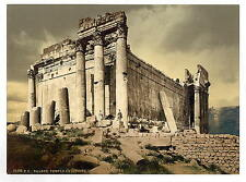 Temple de Jupiter Baalbek, Colonne penchée A4 papier photo