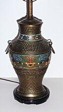 Vintage-Japanese Cloisonne Champleve Enamel Brass Vase Form Lamp w/Dragon Heads